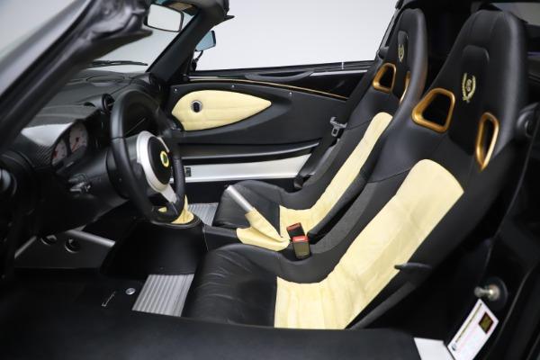 Used 2007 Lotus Elise Type 72D for sale $39,900 at Maserati of Westport in Westport CT 06880 18