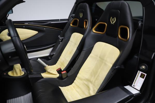 Used 2007 Lotus Elise Type 72D for sale $39,900 at Maserati of Westport in Westport CT 06880 19
